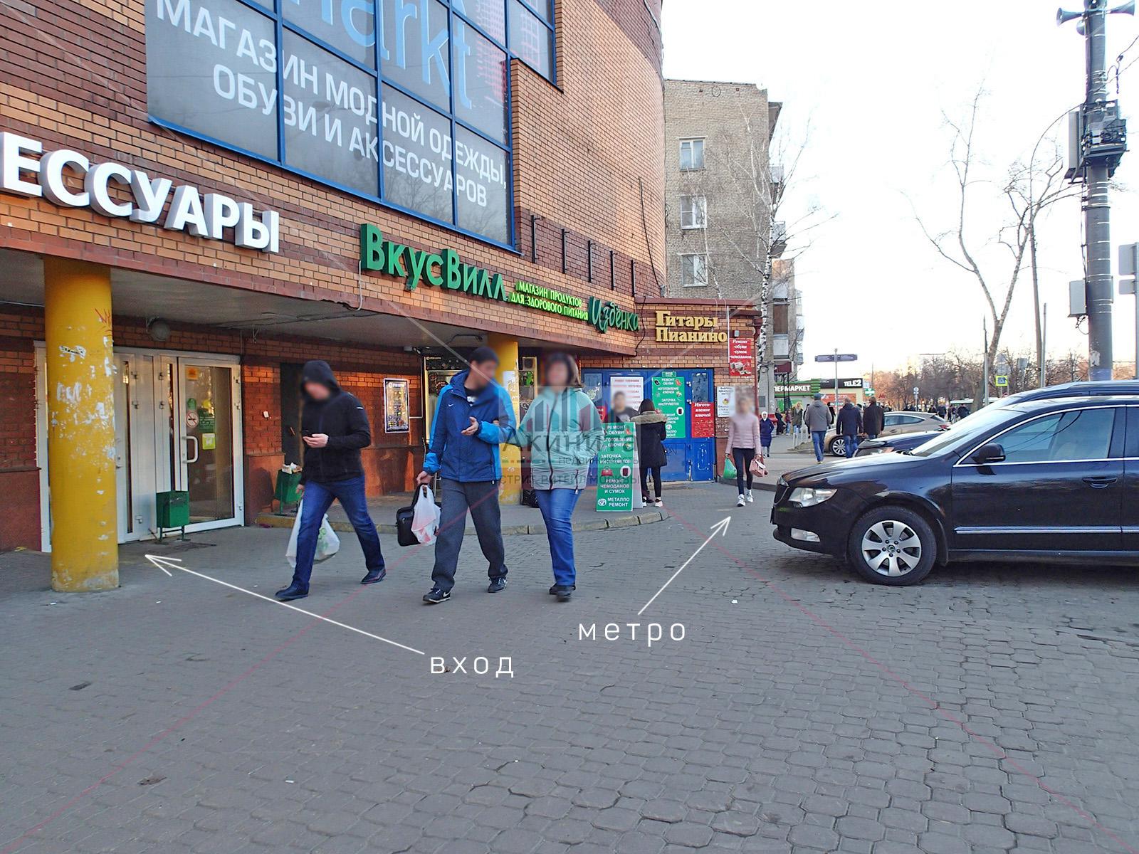 Шлюха В Метро Сходненская Улица Свободное